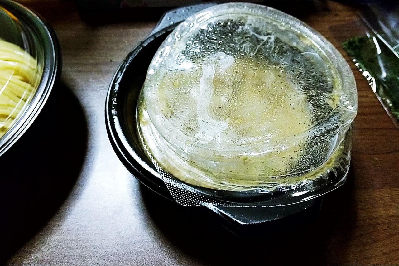 f:id:yukimura4:20210317072553j:plain
