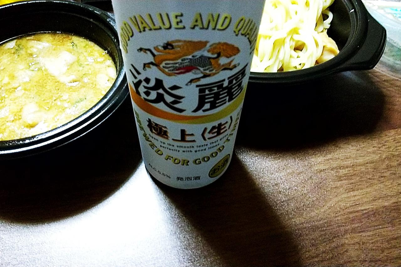 f:id:yukimura4:20210317072631j:plain