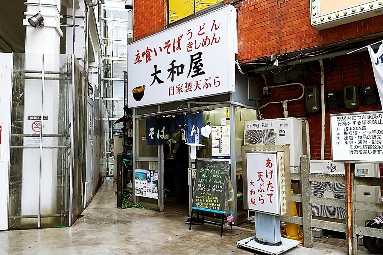 f:id:yukimura4:20210321134448j:plain