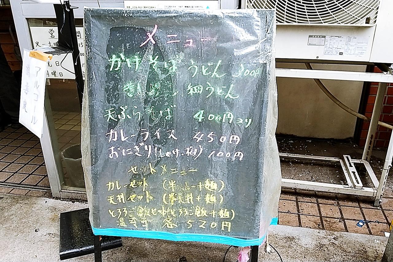 f:id:yukimura4:20210321134454j:plain