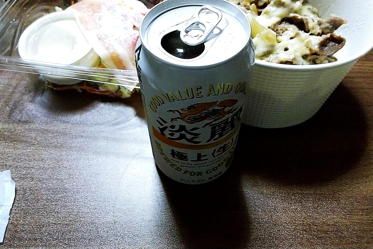 f:id:yukimura4:20210323080812j:plain