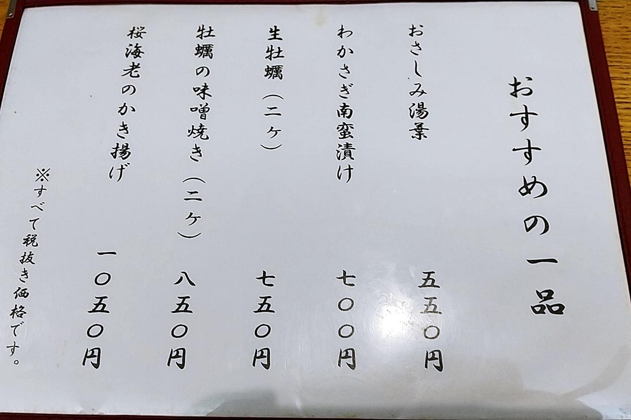 f:id:yukimura4:20210324051322j:plain