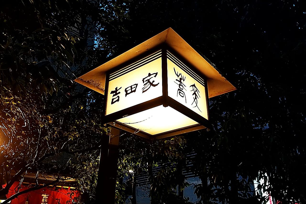f:id:yukimura4:20210324051432j:plain