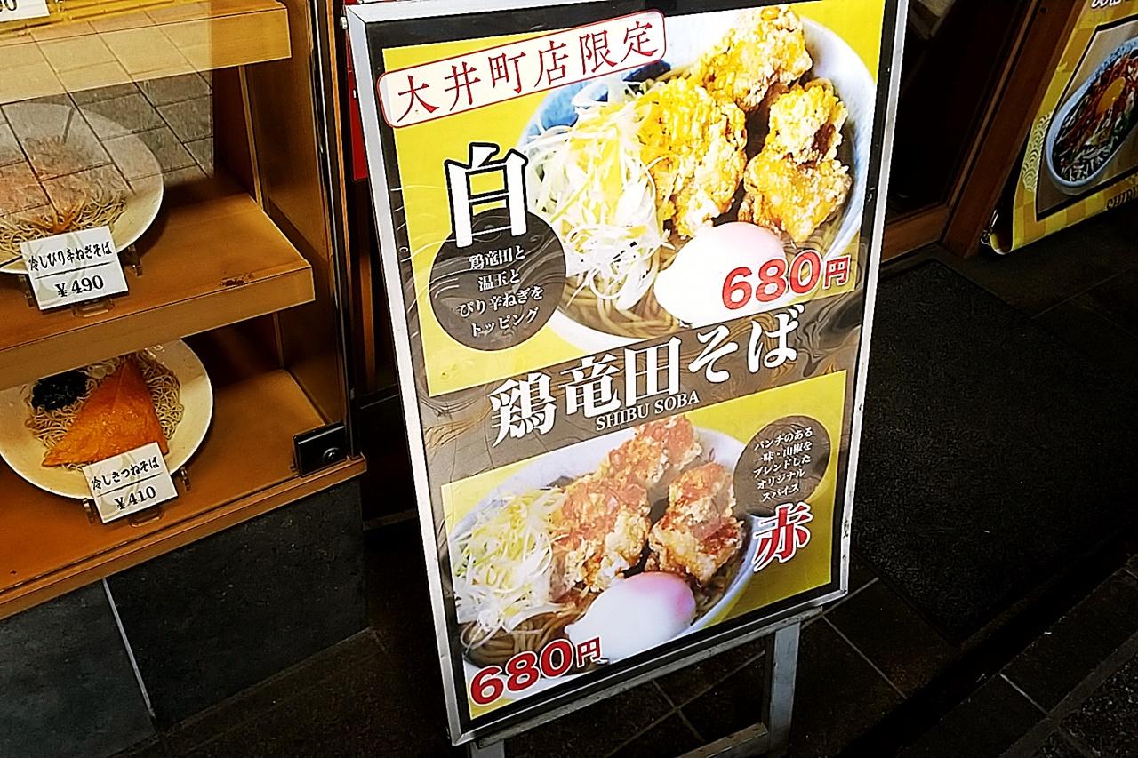 f:id:yukimura4:20210325081740j:plain