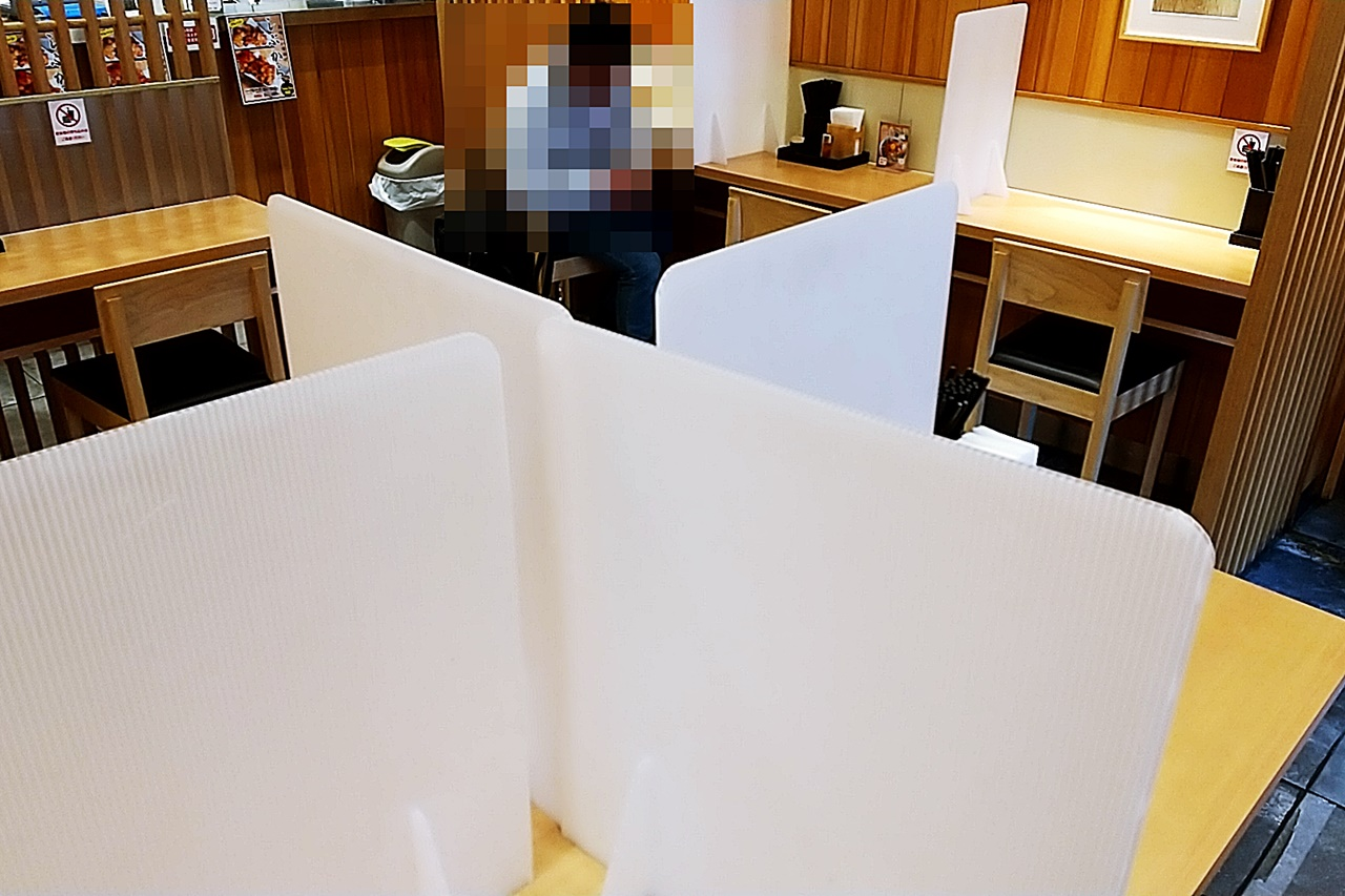 f:id:yukimura4:20210325081745j:plain