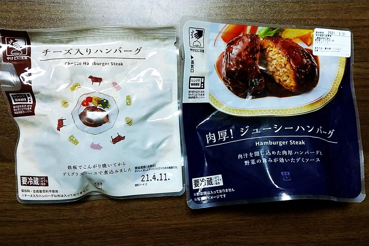 f:id:yukimura4:20210326075540j:plain