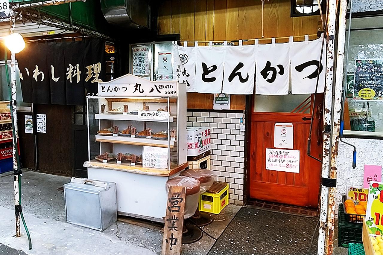 f:id:yukimura4:20210328101654j:plain