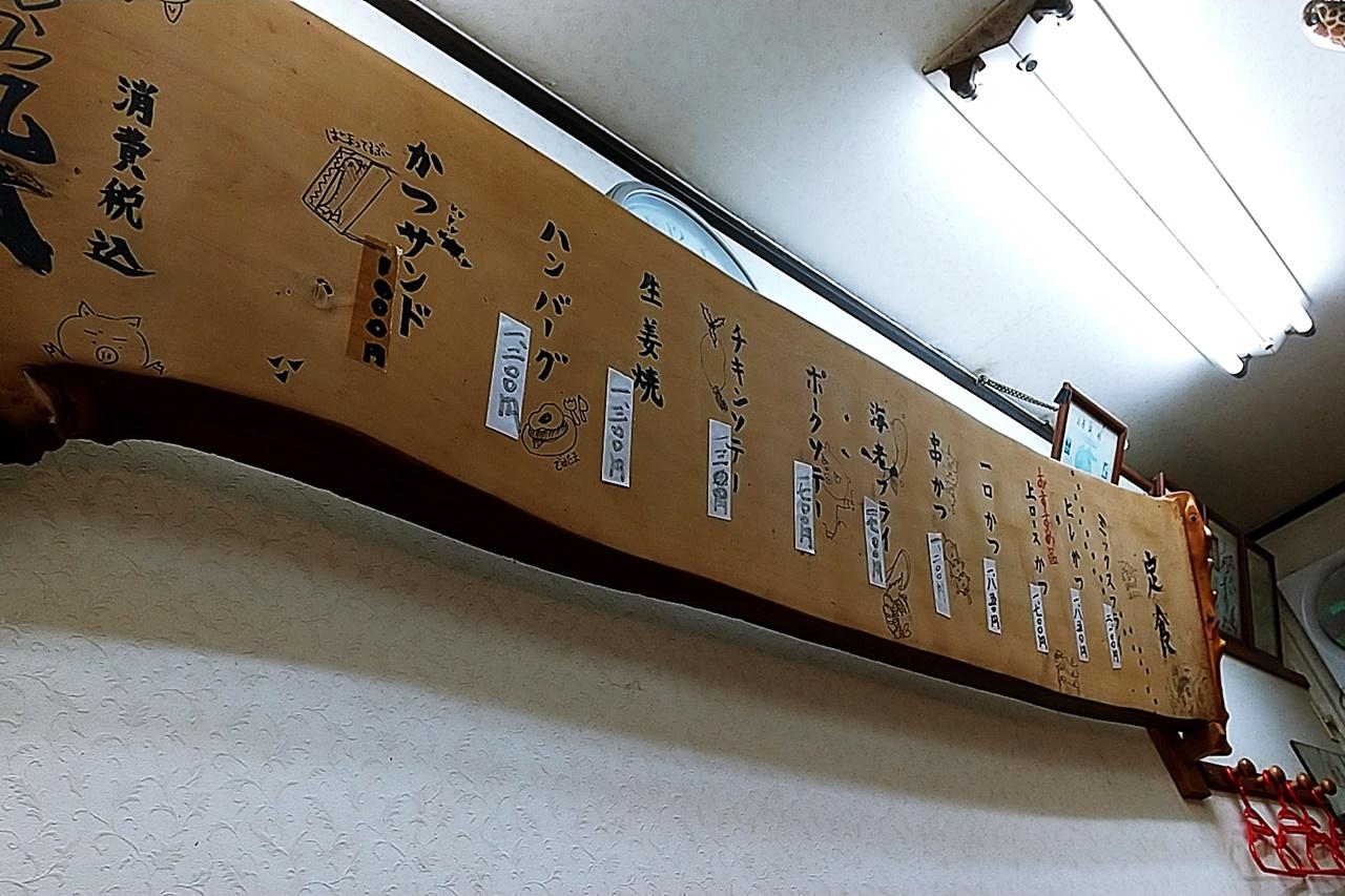 f:id:yukimura4:20210328101701j:plain