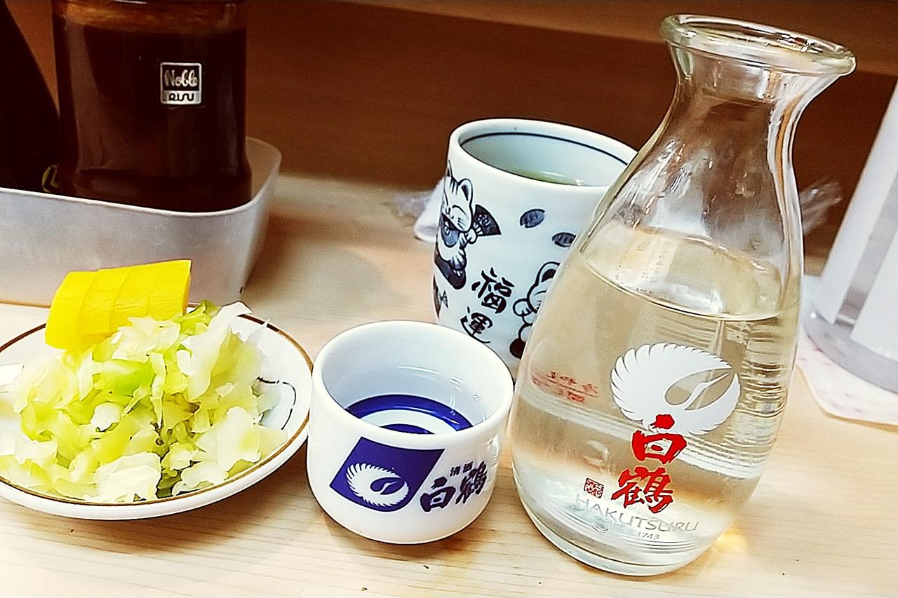 f:id:yukimura4:20210328101711j:plain
