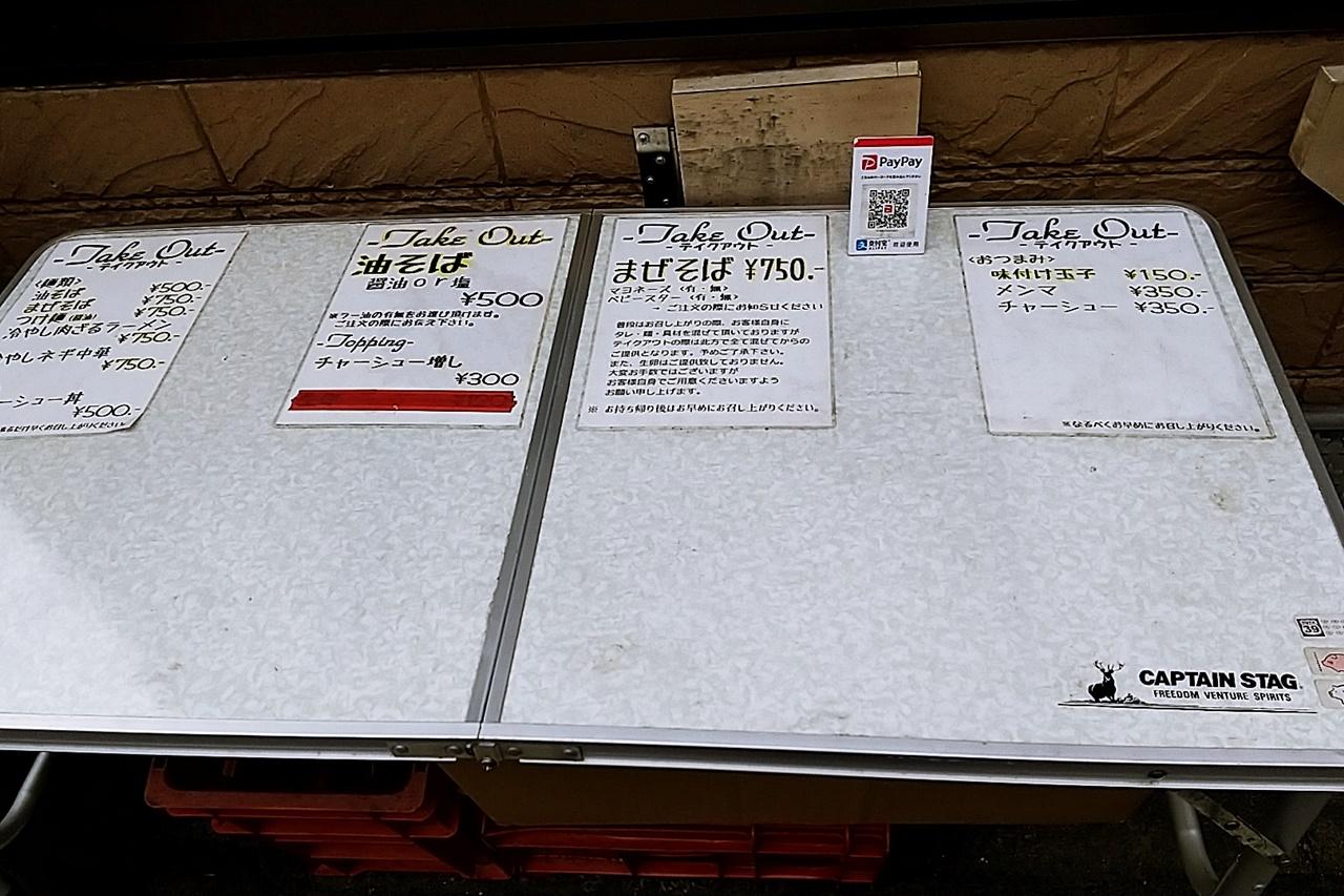 f:id:yukimura4:20210329075808j:plain