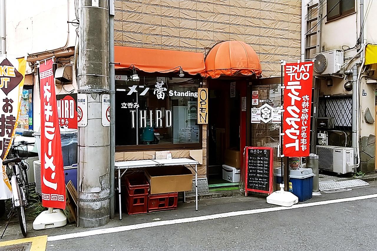 f:id:yukimura4:20210329075821j:plain