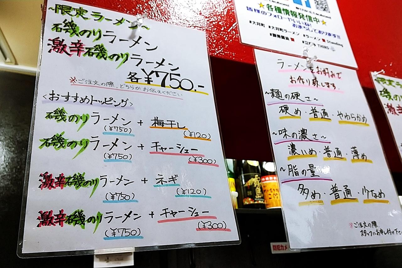 f:id:yukimura4:20210329075846j:plain
