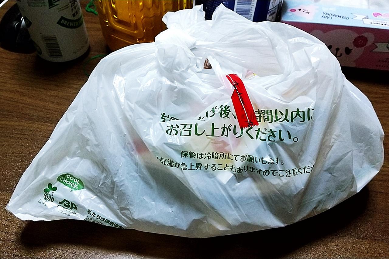 f:id:yukimura4:20210329223924j:plain