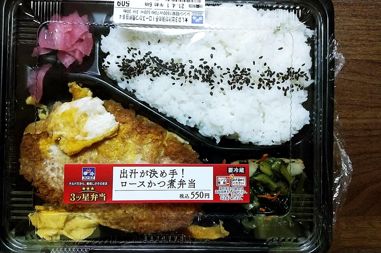 f:id:yukimura4:20210331130648j:plain