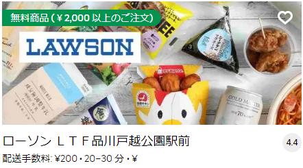 f:id:yukimura4:20210331131817p:plain