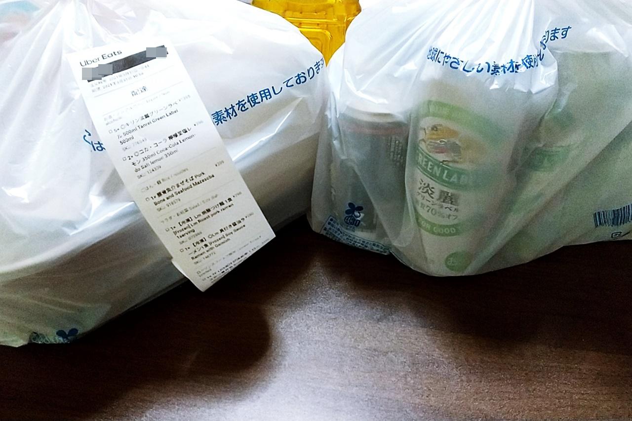f:id:yukimura4:20210401100233j:plain