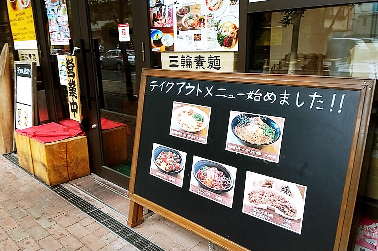 f:id:yukimura4:20210402081030j:plain