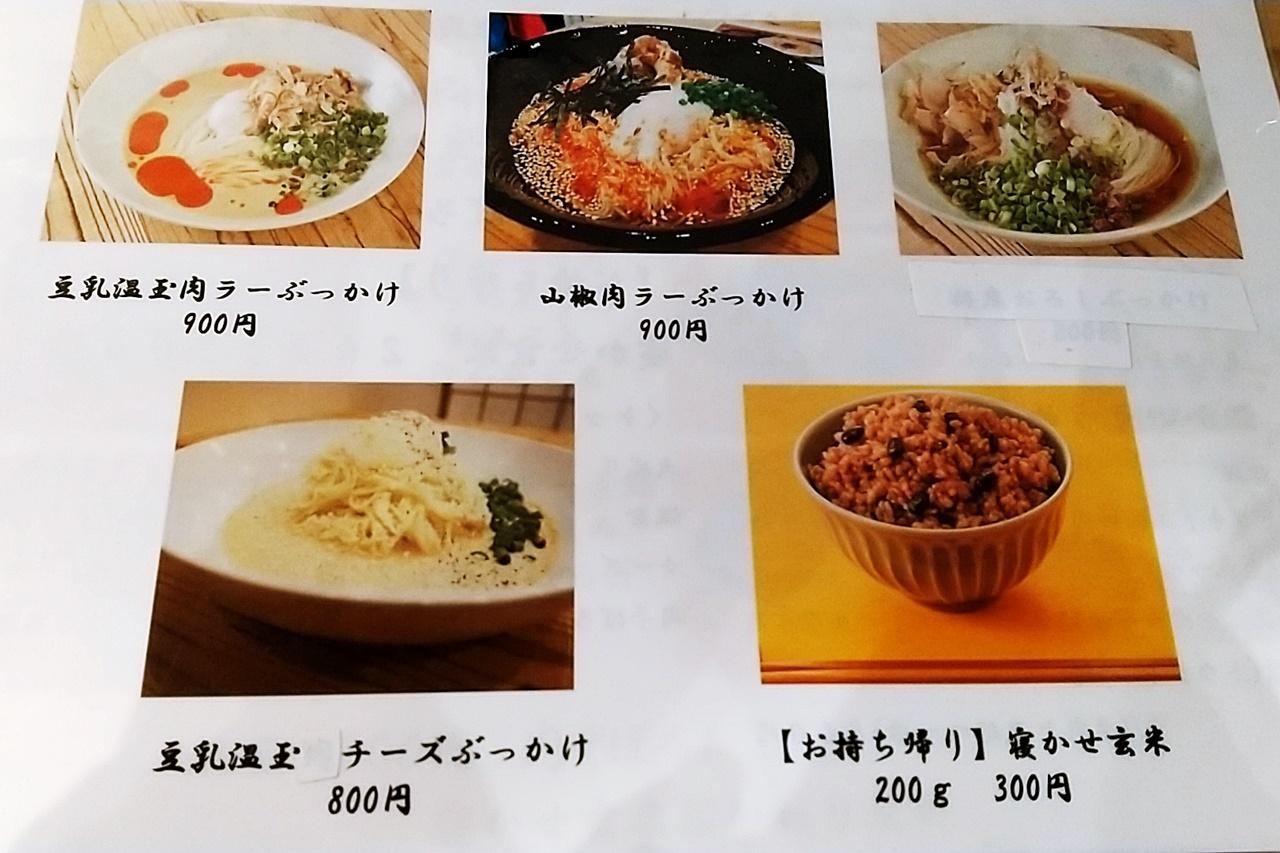 f:id:yukimura4:20210402081046j:plain