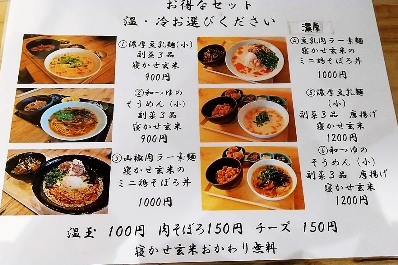 f:id:yukimura4:20210402081052j:plain
