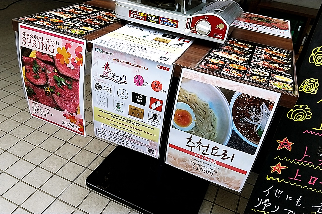 f:id:yukimura4:20210403163727j:plain
