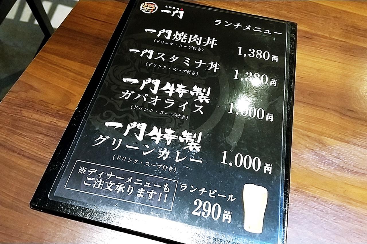 f:id:yukimura4:20210403163733j:plain