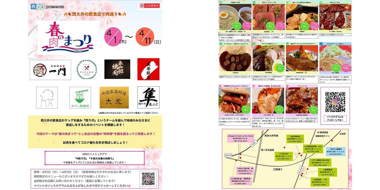 f:id:yukimura4:20210403171142j:plain