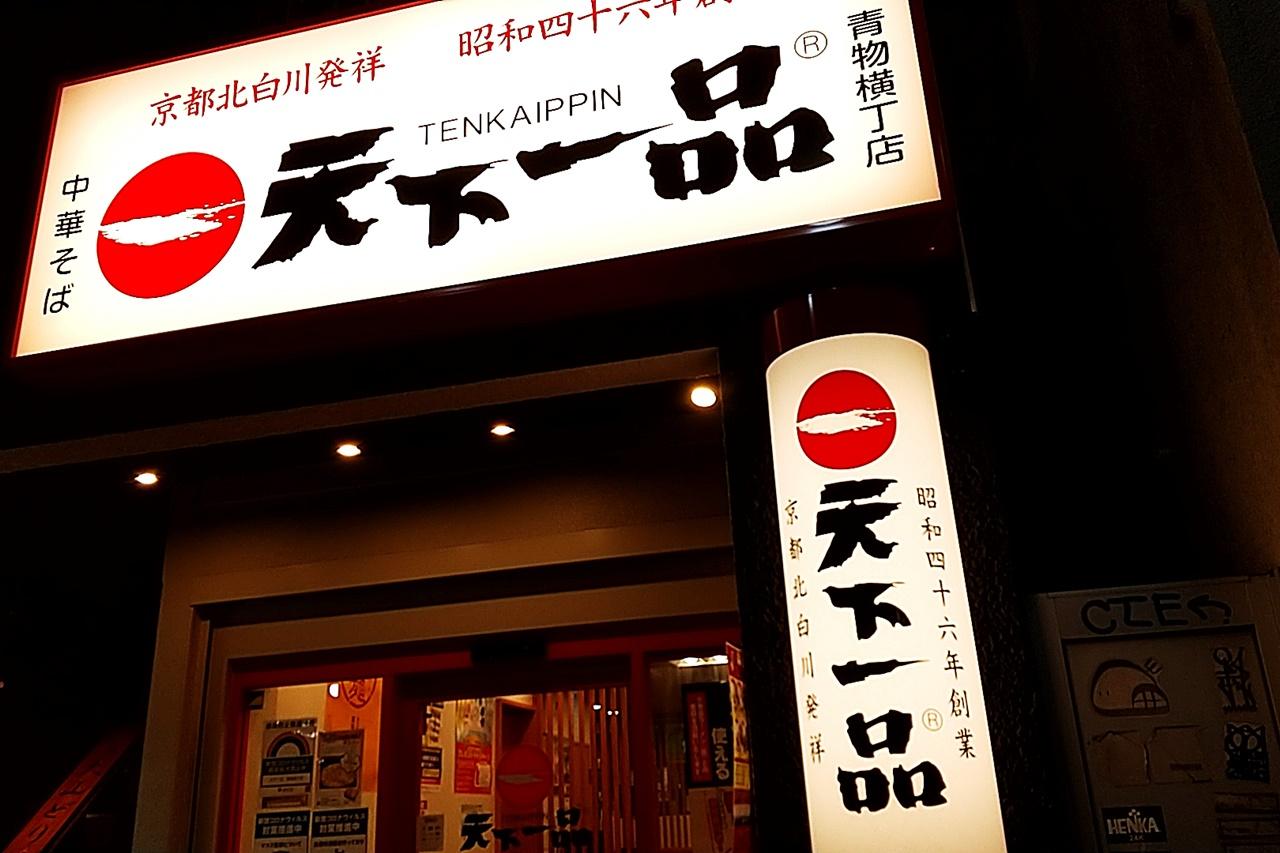 f:id:yukimura4:20210404085611j:plain