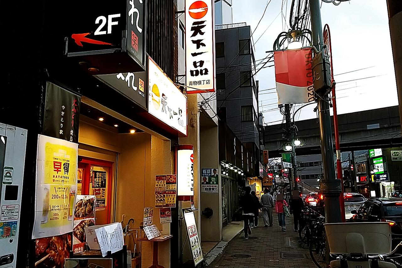 f:id:yukimura4:20210404085616j:plain