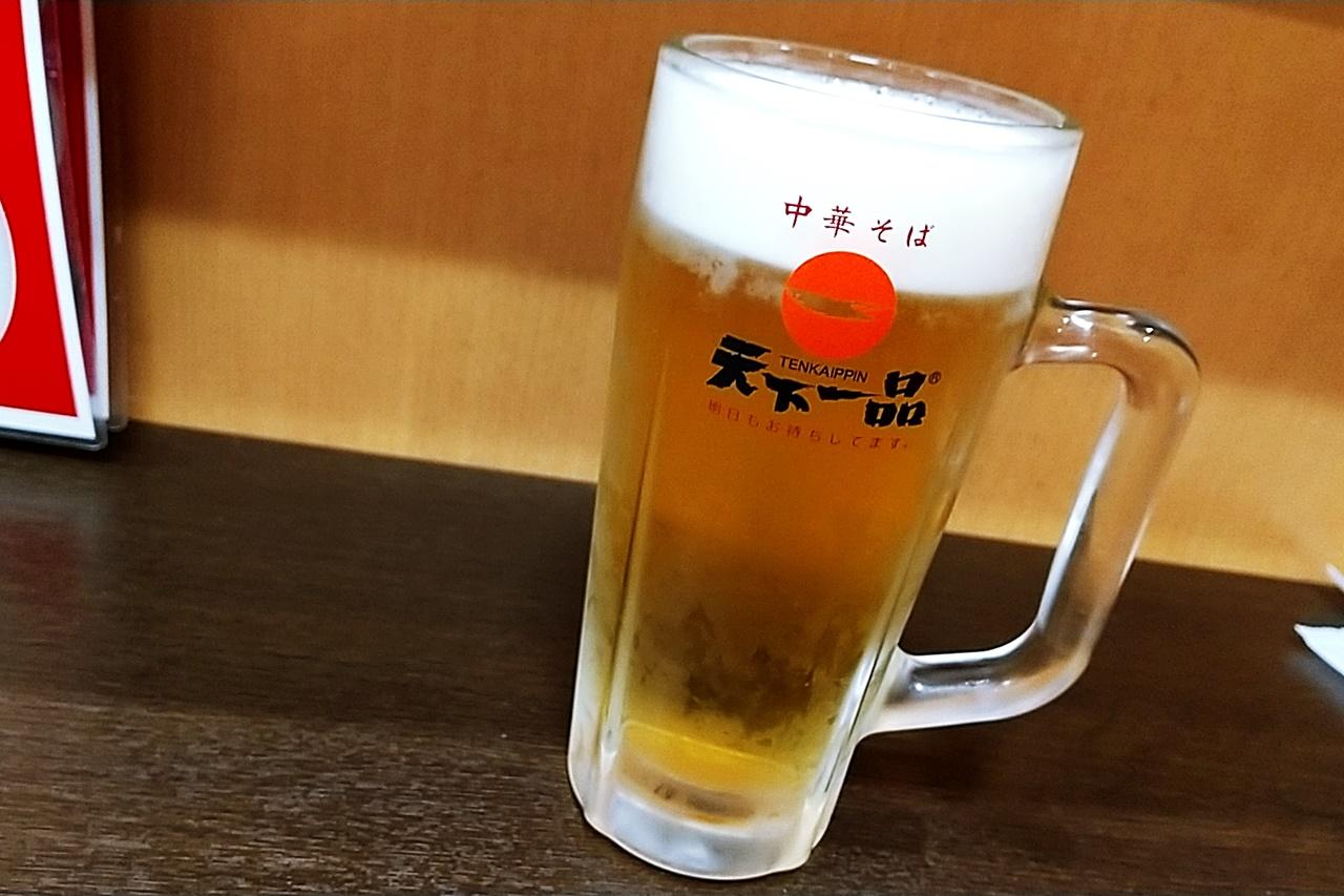 f:id:yukimura4:20210404085632j:plain