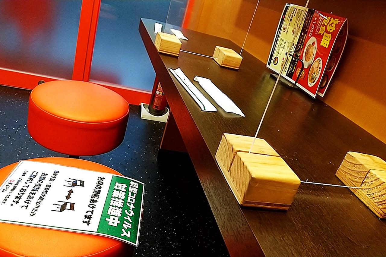 f:id:yukimura4:20210404085638j:plain