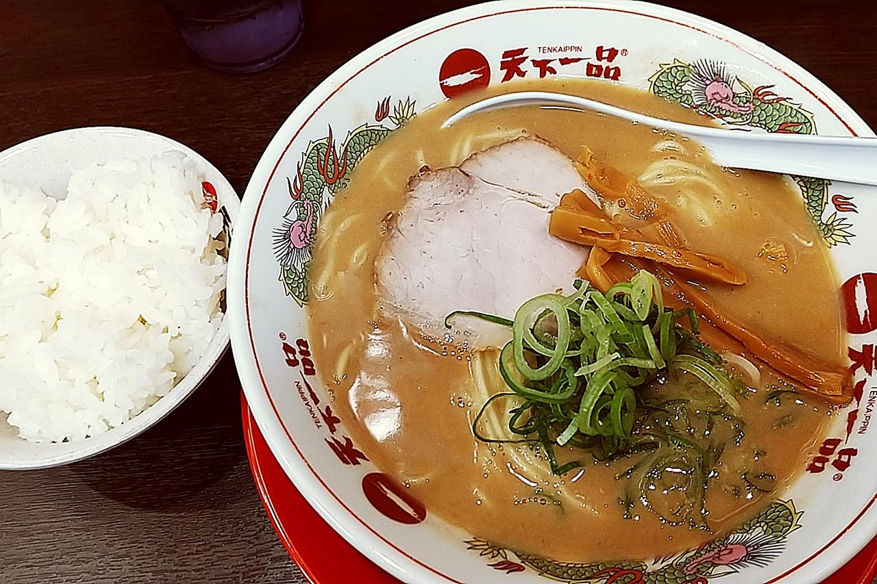 f:id:yukimura4:20210404085643j:plain