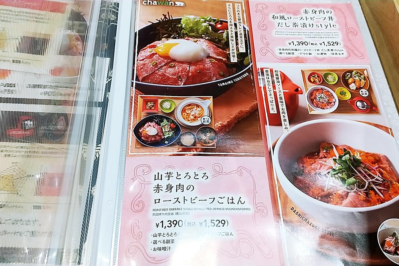 f:id:yukimura4:20210404161224j:plain