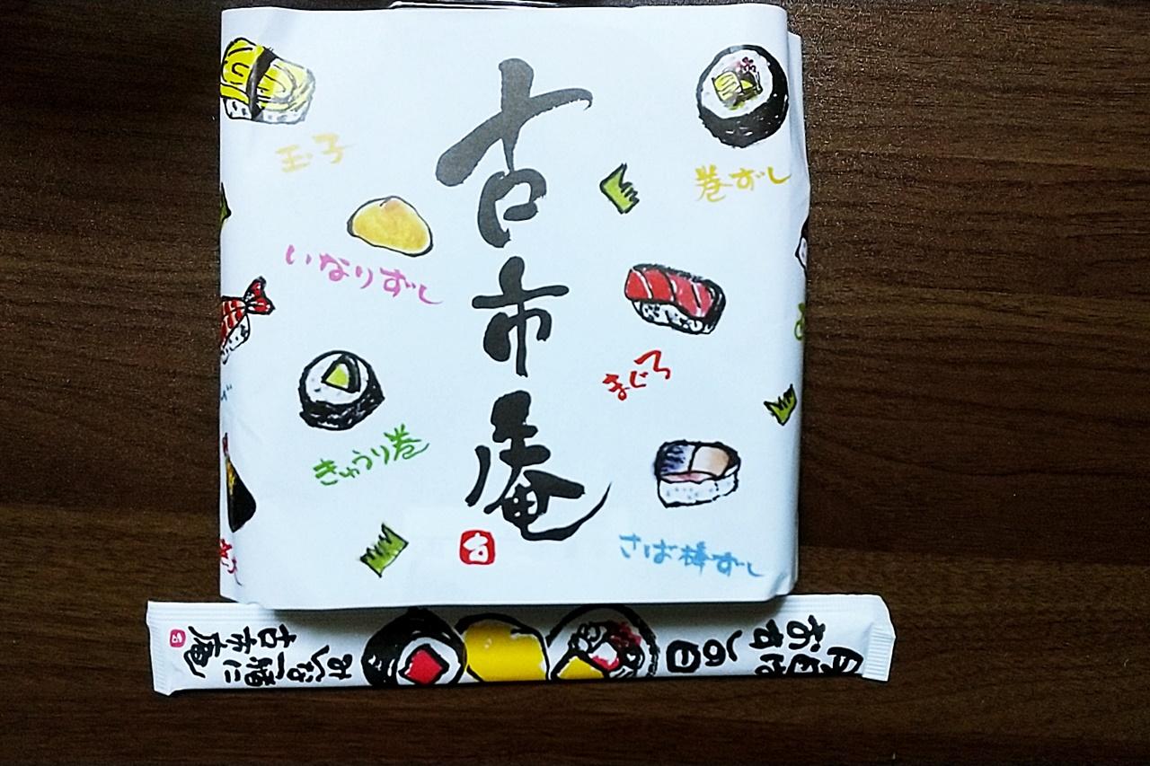 f:id:yukimura4:20210405155602j:plain