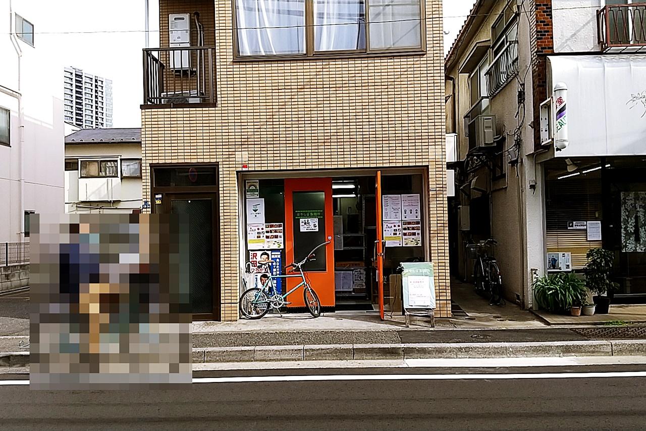f:id:yukimura4:20210406085555j:plain