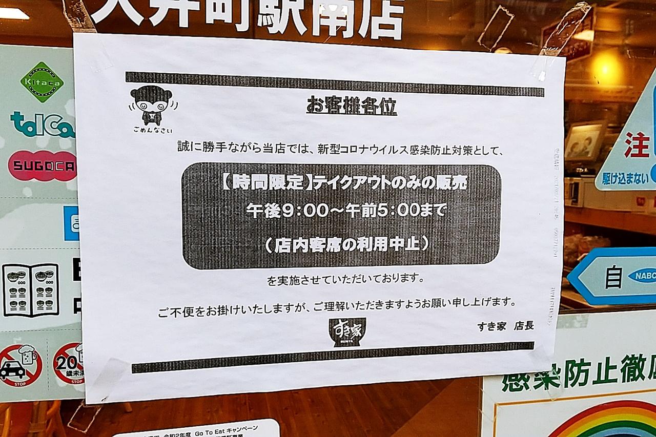 f:id:yukimura4:20210410104225j:plain