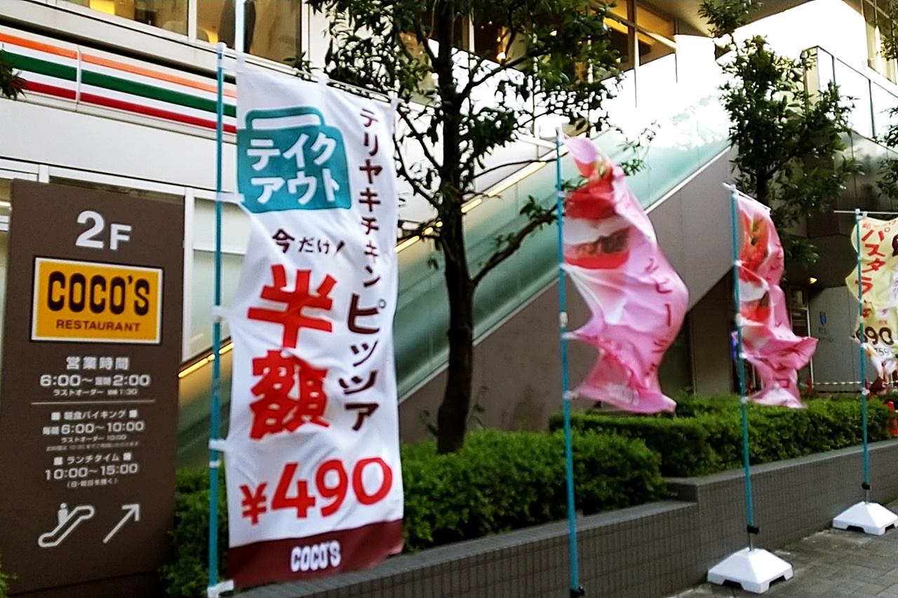 f:id:yukimura4:20210412211040j:plain