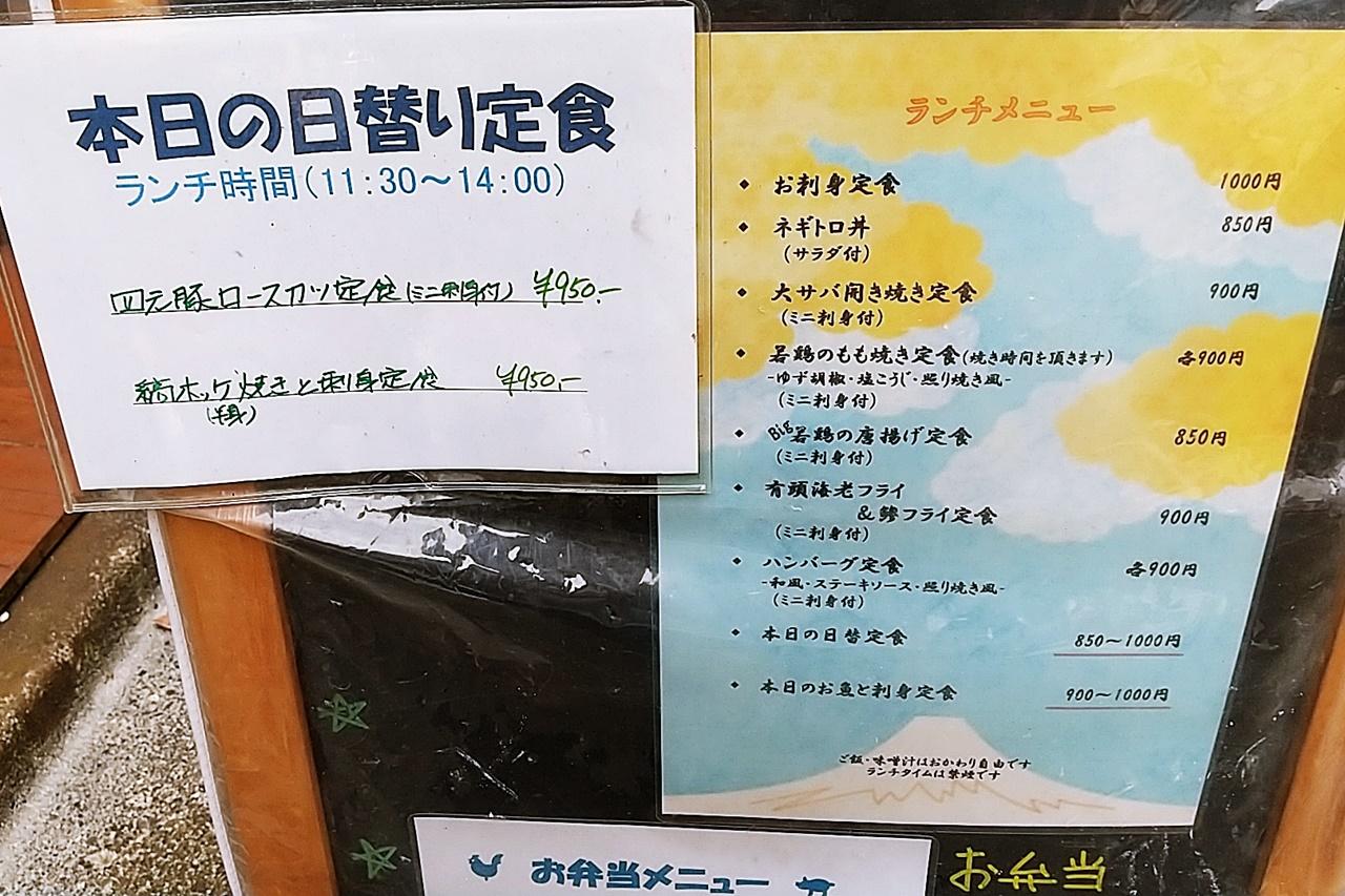 f:id:yukimura4:20210414082428j:plain