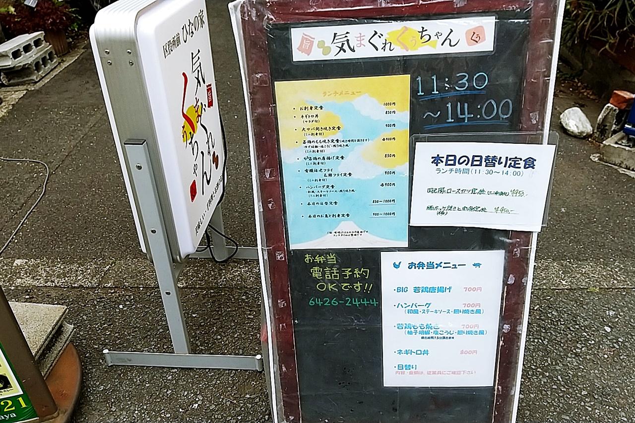 f:id:yukimura4:20210414082441j:plain