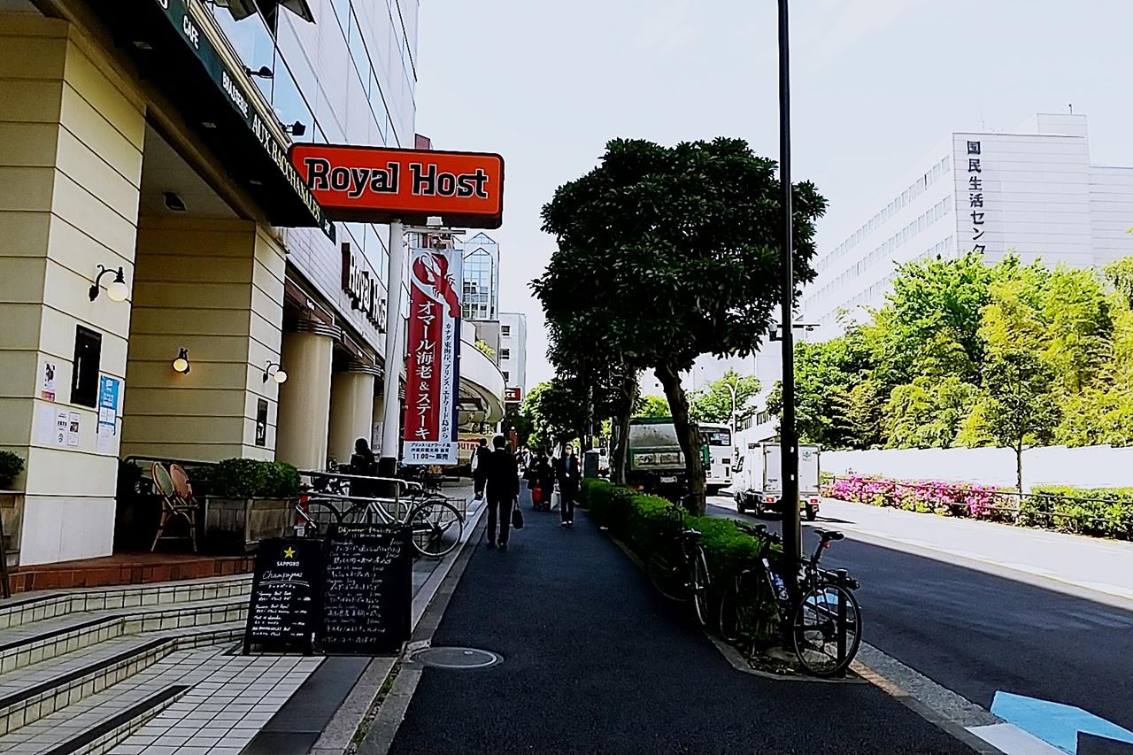 f:id:yukimura4:20210415205312j:plain