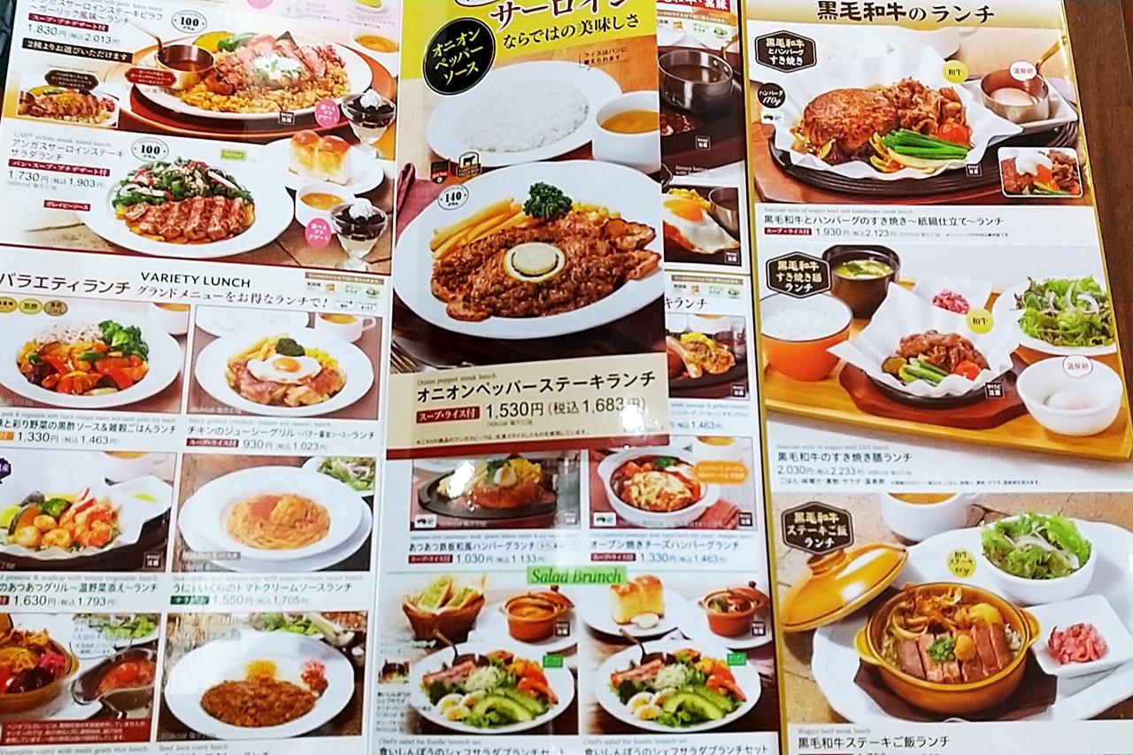 f:id:yukimura4:20210415205318j:plain