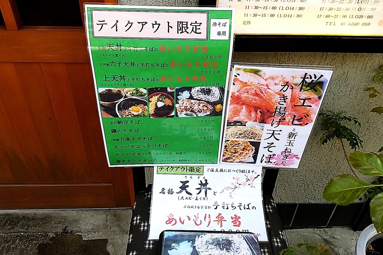f:id:yukimura4:20210418143708j:plain