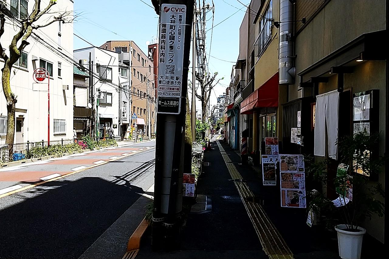f:id:yukimura4:20210418143714j:plain
