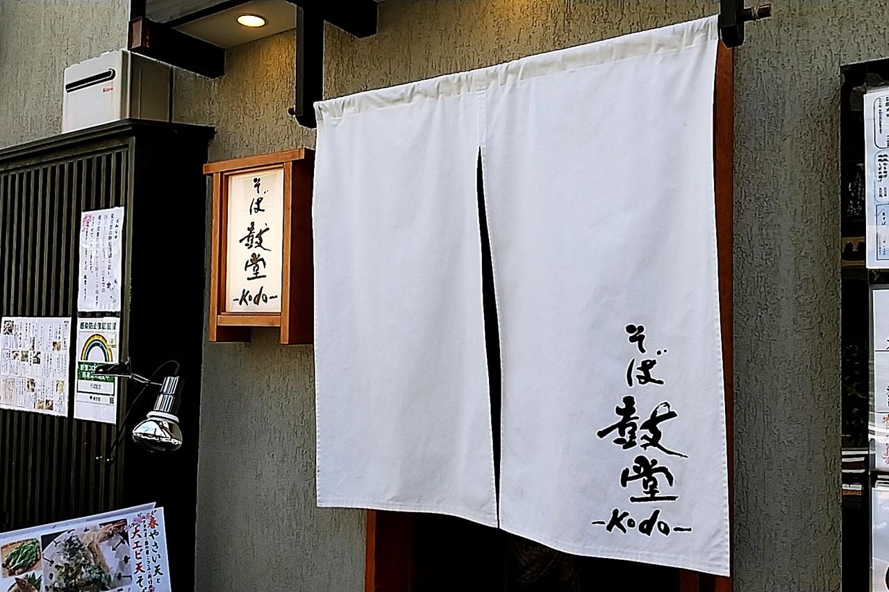 f:id:yukimura4:20210418143720j:plain