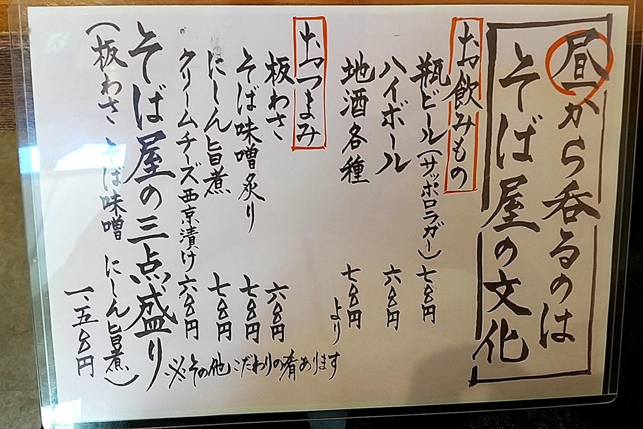 f:id:yukimura4:20210418143807j:plain