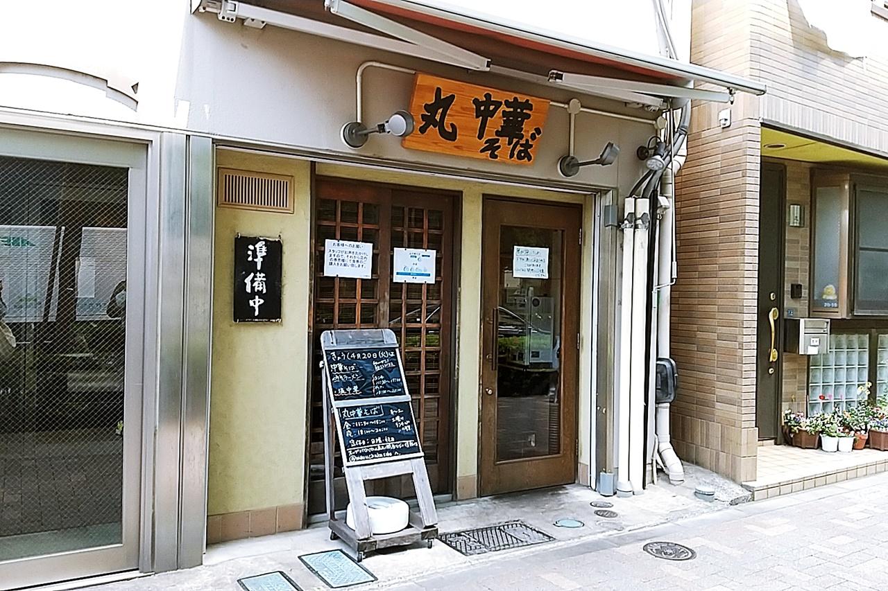 f:id:yukimura4:20210420200509j:plain