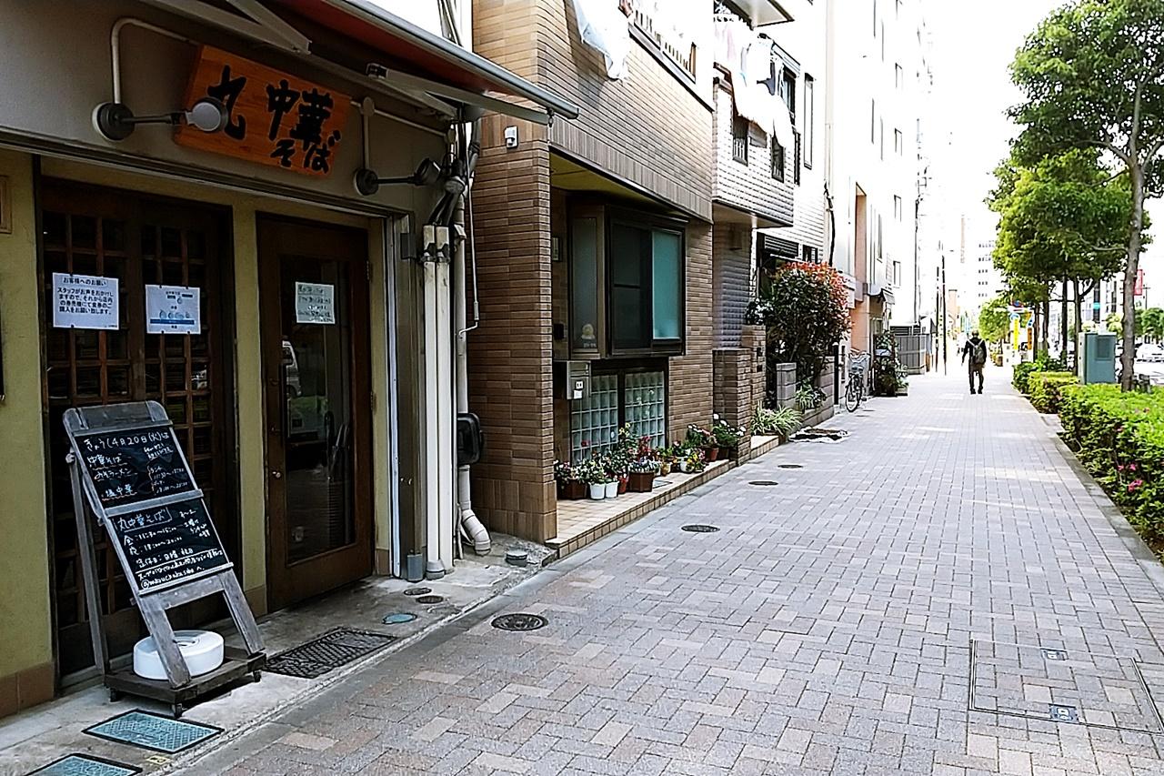 f:id:yukimura4:20210420200517j:plain