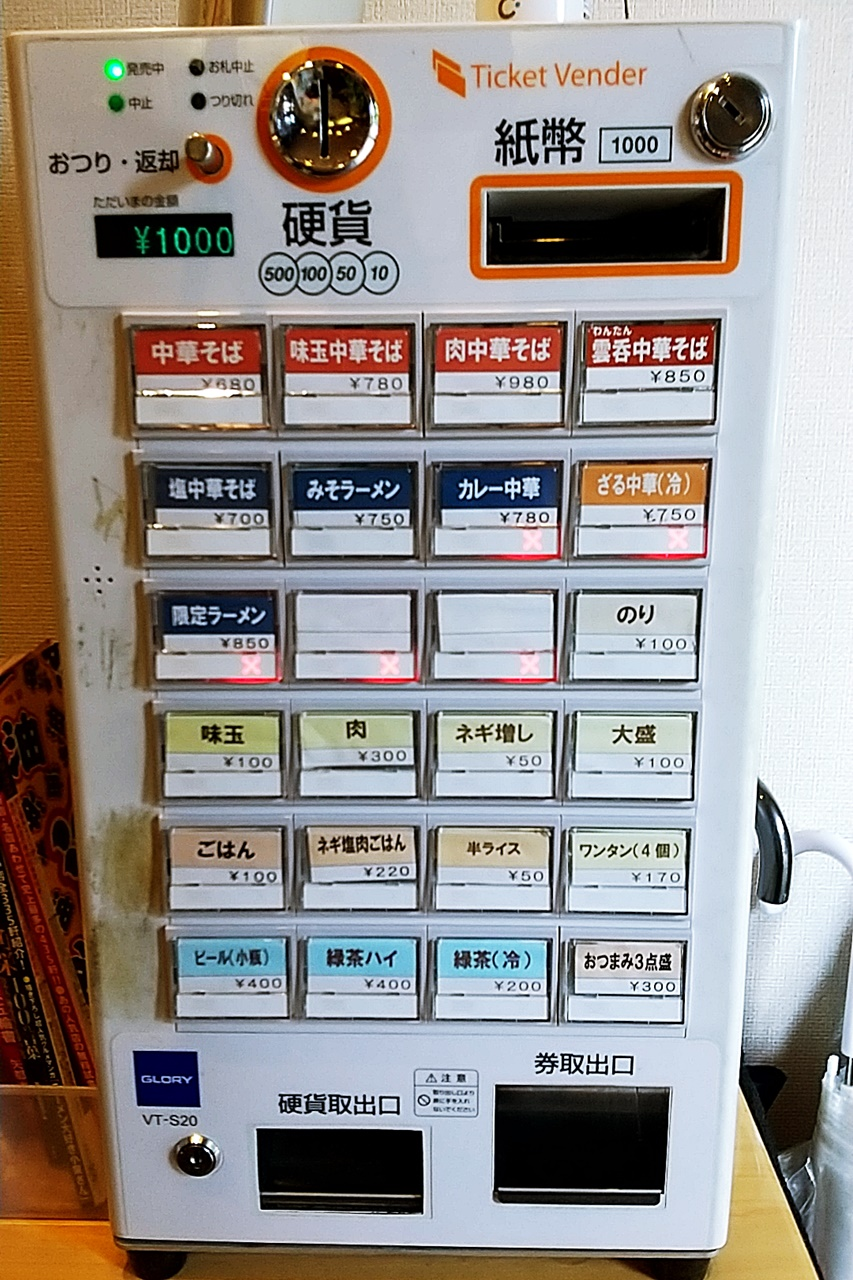 f:id:yukimura4:20210420200523j:plain