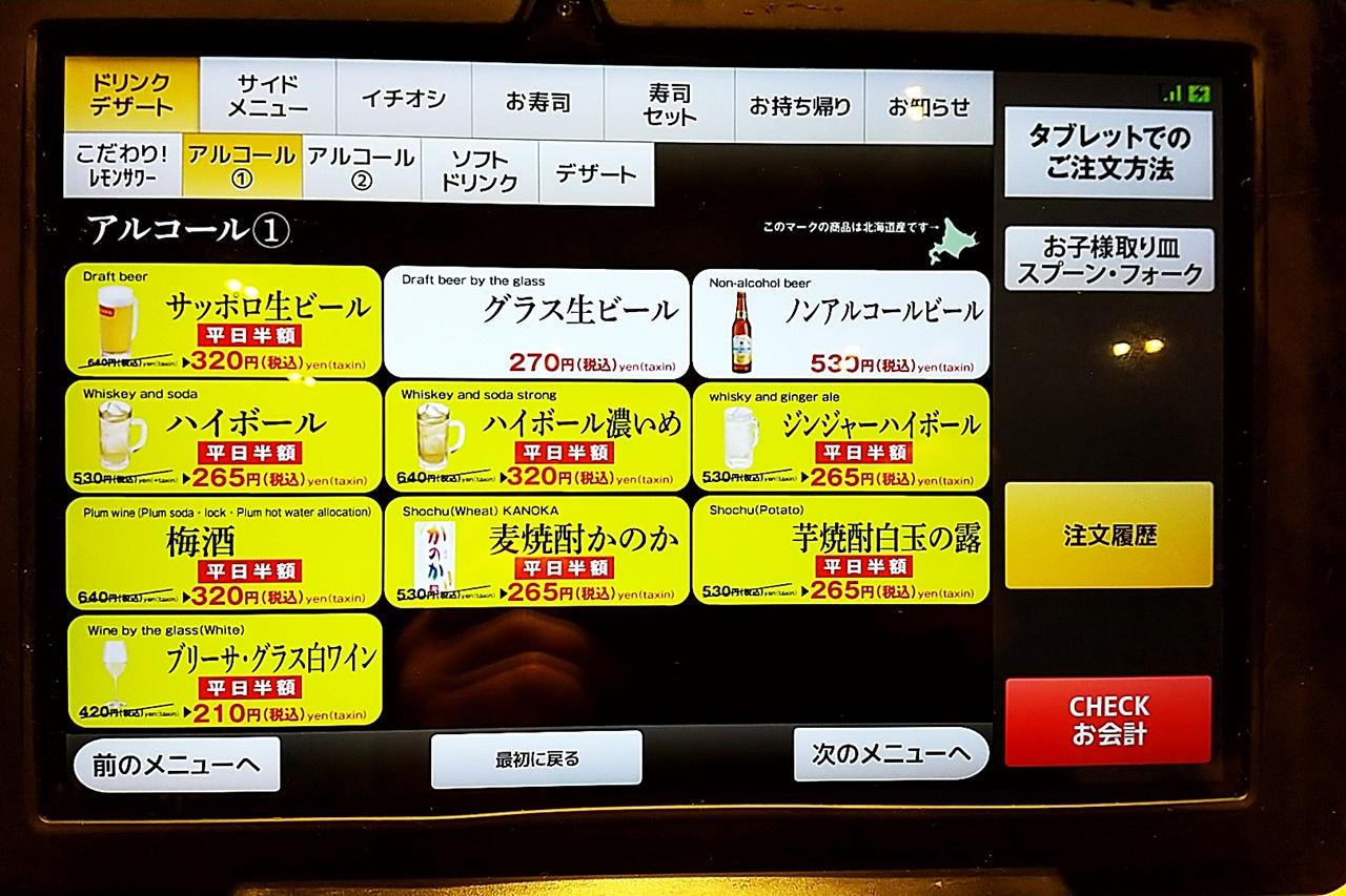 f:id:yukimura4:20210423002028j:plain