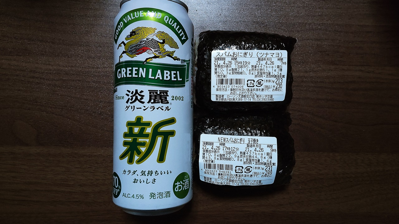 f:id:yukimura4:20210427081244j:plain