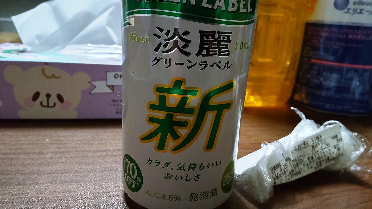 f:id:yukimura4:20210427081317j:plain